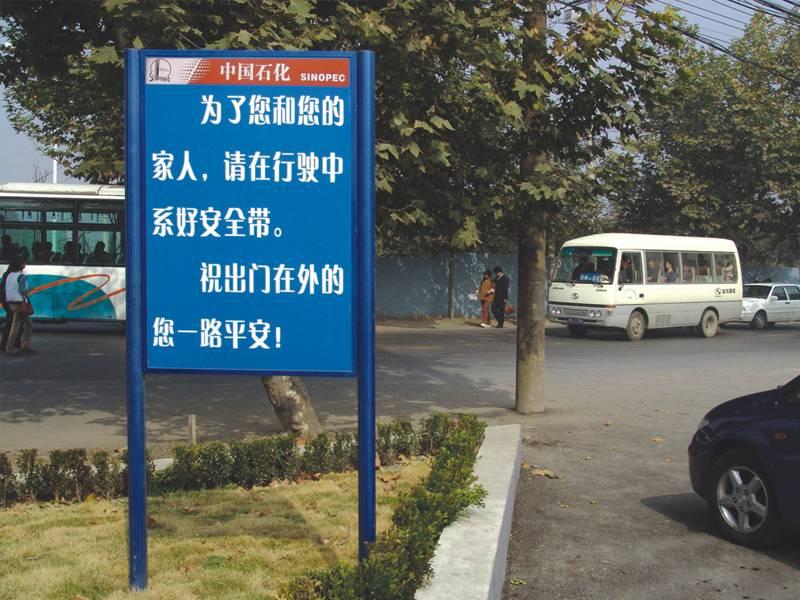 丝网印刷标牌_产品中心 / 办公楼宇_北京九艺标牌制作有限公司
